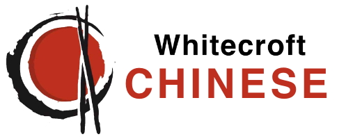 Whitecroft Chinese Takeaway